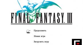 Final Fantasy III новая игра для iphone