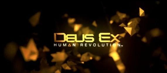 Deus Ex: Human Revolution Трейнер +11 к дополнению The Missing Link