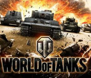 World of Tanks – не подставляй бок!