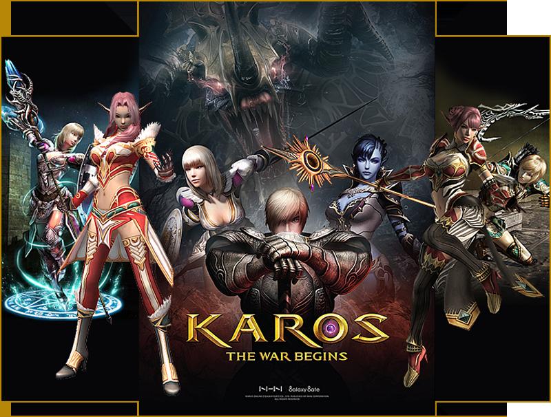 Глобальное обновление для игры «Karos:Начало»