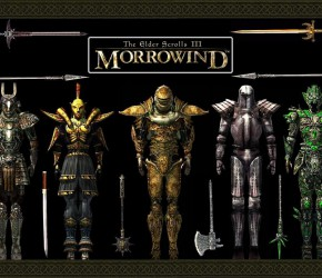 Читы к игре The Elder Scrolls 3: Morrowind
