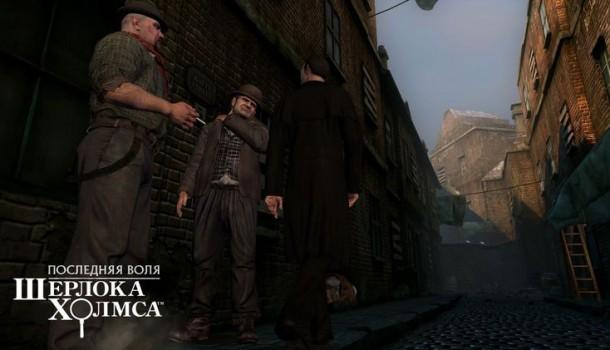 Шерлок Холмс – сыщик или мошенник?
