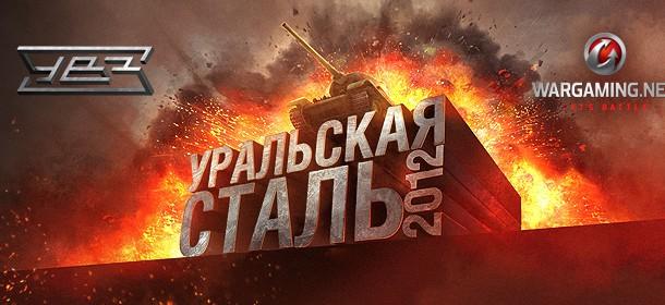 Виртуальные сражения в Москве