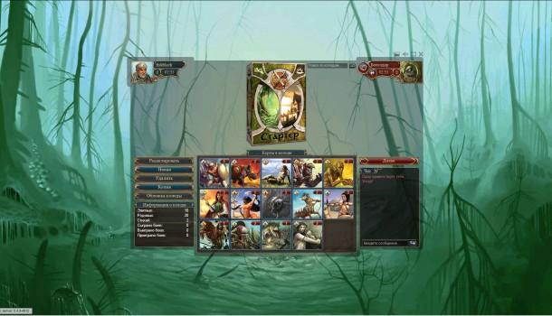 Берсерк – попытка возродить карточные игры