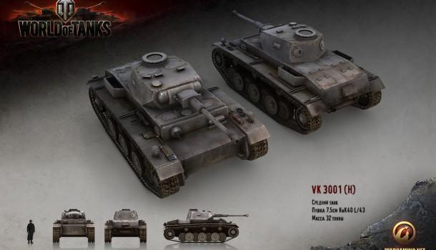 World of Tanks приняла в свои ряды британцев