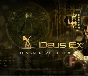 Прохождение Deus ex revolution